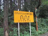 Nanamagari