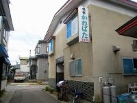 2ndkawabataryokan
