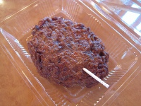 Blogiwashiburger