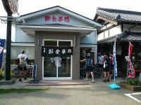 Blogkujiraya