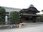 Kawagoejo