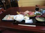 Lunchatjyougashima
