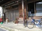 Lunchyamashiro