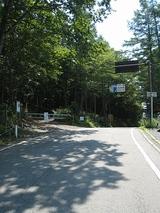 Matsuhime2