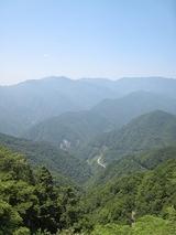 Matsuhimedownhill