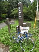 Nihongi