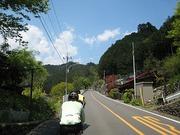 Ozawapass