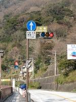 Sanmaibashi_1