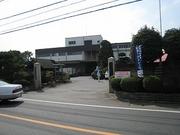 Urawaplant
