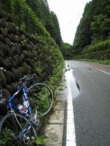 Yamabushi_1